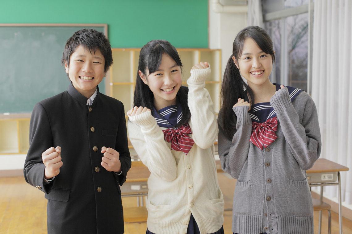 レギュラークラス(中1~3)
