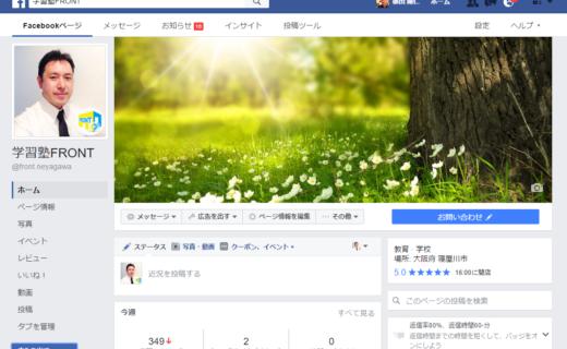 front_facebook