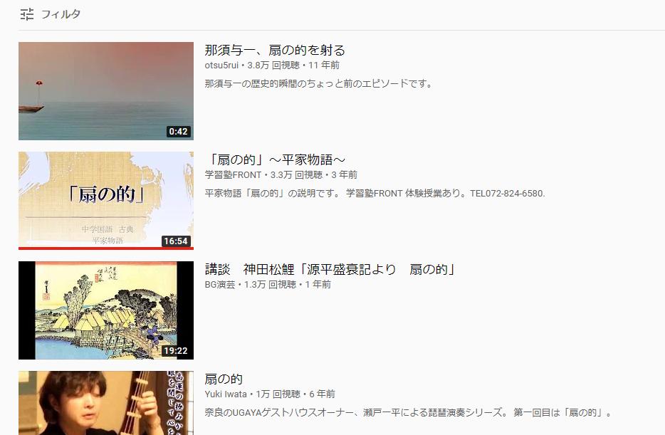 びっくりYouTube再生回数が2位でした。
